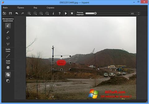 Ekran görüntüsü Inpaint Windows 7