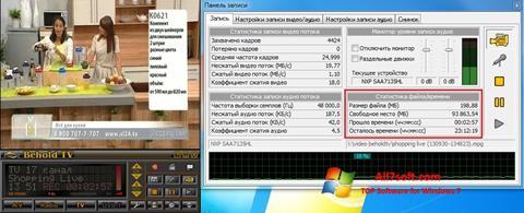 Ekran görüntüsü Behold TV Windows 7