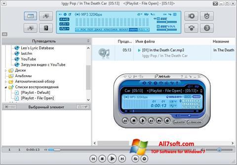 Ekran görüntüsü JetAudio Windows 7