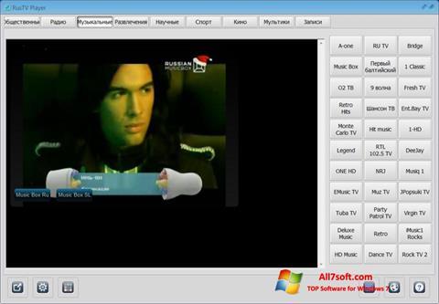 Ekran görüntüsü RusTV Player Windows 7