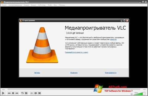 Ekran görüntüsü VLC Media Player Windows 7